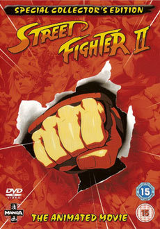 Street Fighter 2 - The Animated Movie (Comparison: old BBFC