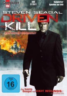 Driven To Kill – Zur Rache Verdammt