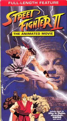 Street Fighter 2 The Animated Movie Comparison Pg 13 Vhs