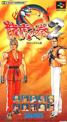 Art Of Fighting 2 Comparison Snes Version Neo Geo Version