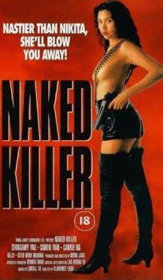 Nude model hong kong movies