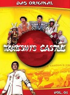 TakeshiS Castle Deutsch Stream