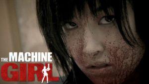 Japano-Splatter vom Feinsten: In THE MACHINE GIRL floß der FSK etwas zu viel roter Lebenssaft.