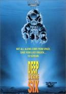 Deep Star Six - Das Grauen aus der Tiefe