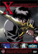 X-The