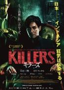 Killers - In jedem von uns steckt ein Killer