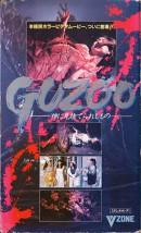 Guzoo
