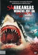 Sharkansas