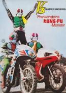 Frankensteins Kung-Fu Monster
