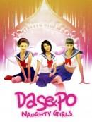 Dasepo