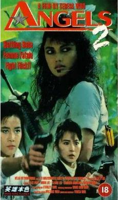 Madam 2. Subtitrare in romana pentru Fighting Madam 2 (Tian shi xing do…