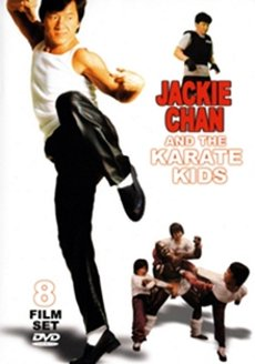 Young Dragons: Kung Fu Kids (Comparison: HK Theatrical