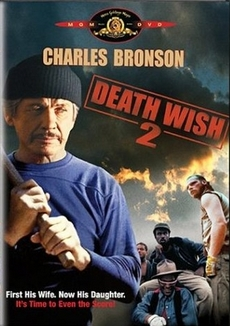 Death Wish 2 Uncut
